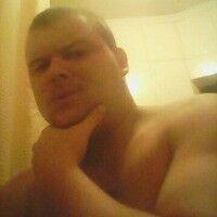 Фото мужчины Вова, Киев, Украина, 24