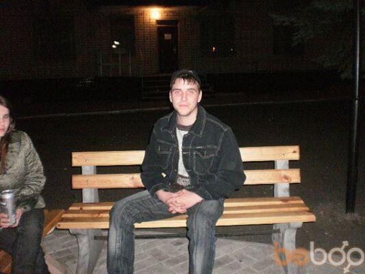 Фото мужчины Санька, Павлоград, Украина, 28