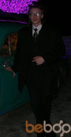 Фото мужчины wolflow, Красноярск, Россия, 27