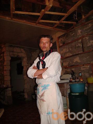 Фото мужчины Alone Wolf, Керчь, Россия, 45