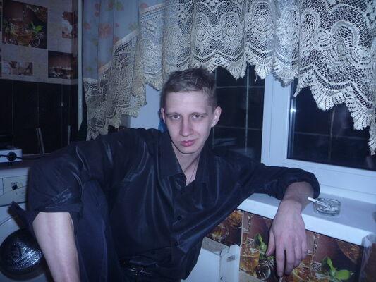 Фото мужчины макс, Новокузнецк, Россия, 25