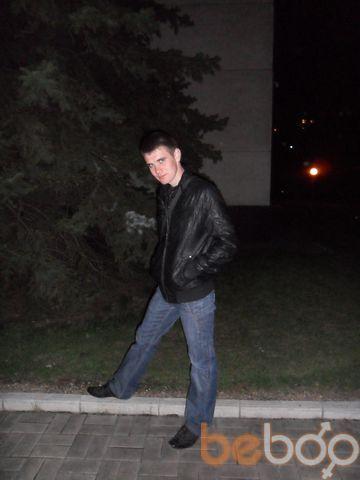 Фото мужчины Maloi, Стаханов, Украина, 27