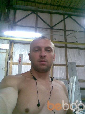 Фото мужчины Kela, Павлоград, Украина, 32