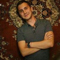 Фото мужчины Евгений, Челябинск, Россия, 24