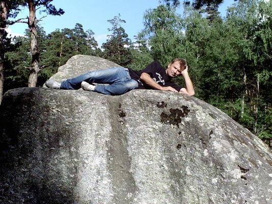 Фото мужчины Александр, Мариуполь, Украина, 55