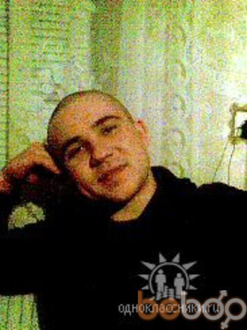 Фото мужчины Алекс Довбуш, Кишинев, Молдова, 28