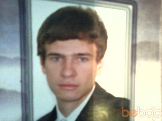 Фото мужчины Vitaliy89, Молодечно, Беларусь, 27