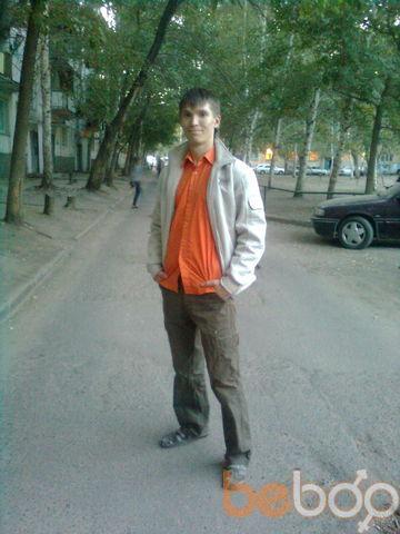 Фото мужчины alastor18, Усть-Каменогорск, Казахстан, 25