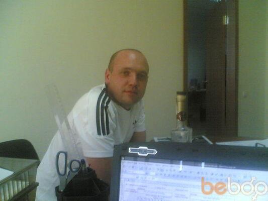 Фото мужчины Dima, Харьков, Украина, 33