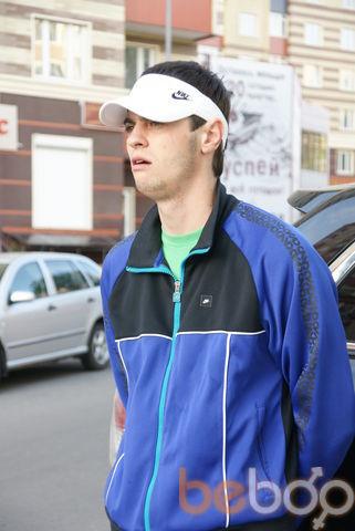 Фото мужчины Дмитрий, Донецк, Украина, 32