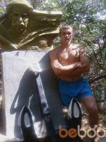 Фото мужчины kotyara, Луцк, Украина, 33