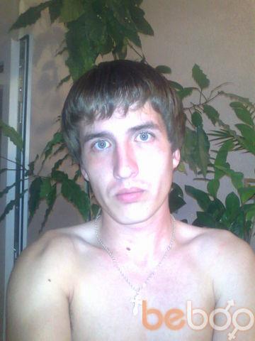 Фото мужчины Виктор, Уфа, Россия, 28
