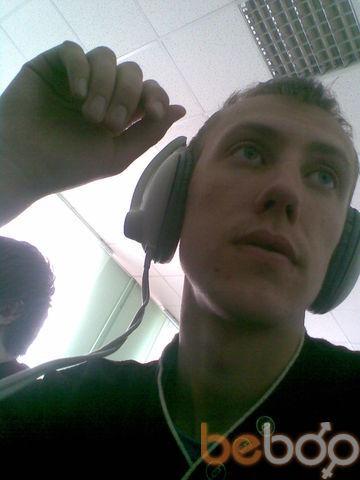 Фото мужчины Paolo, Минск, Беларусь, 27