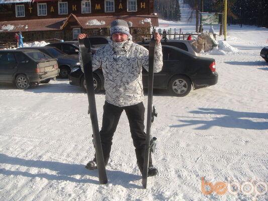 Фото мужчины Митя, Пермь, Россия, 29
