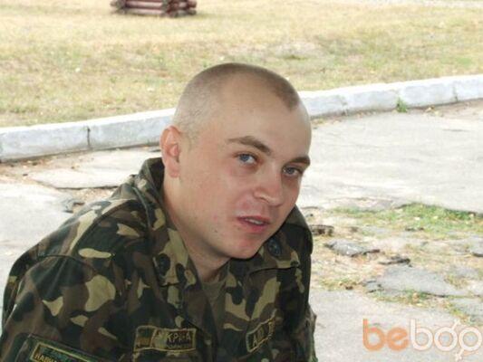 Фото мужчины Punkpas, Ватутино, Украина, 28