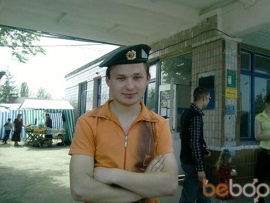 Фото мужчины Алекс, Черкассы, Украина, 27