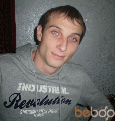 Фото мужчины Serg, Донецк, Украина, 30