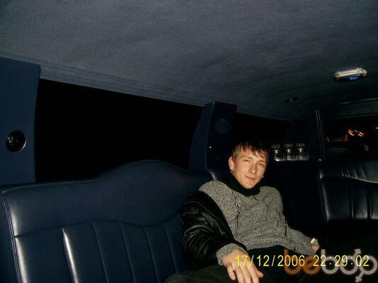 Фото мужчины energaizer, Львов, Украина, 33