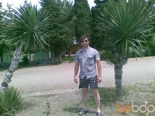 Фото мужчины Растам, Сочи, Россия, 33