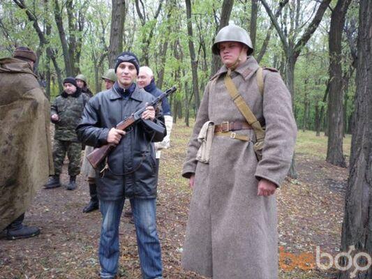 Фото мужчины Demon777, Желтые Воды, Украина, 29