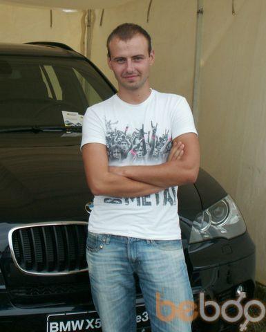 Фото мужчины Johny13, Тирасполь, Молдова, 28
