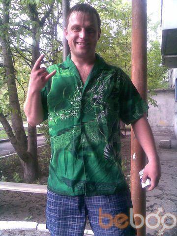 Фото мужчины _СладенькиЙ_, Доброполье, Украина, 29