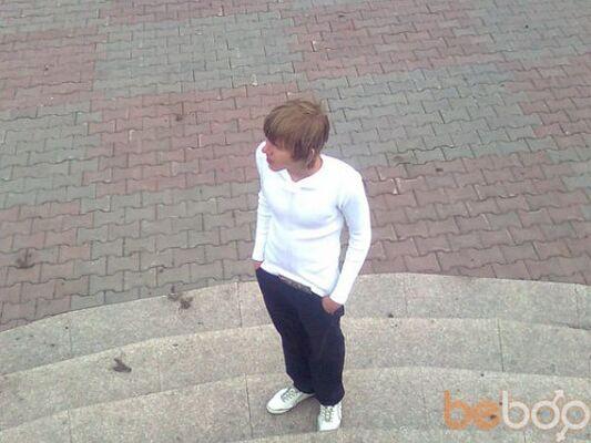 Фото мужчины MAX13071994, Красноярск, Россия, 37