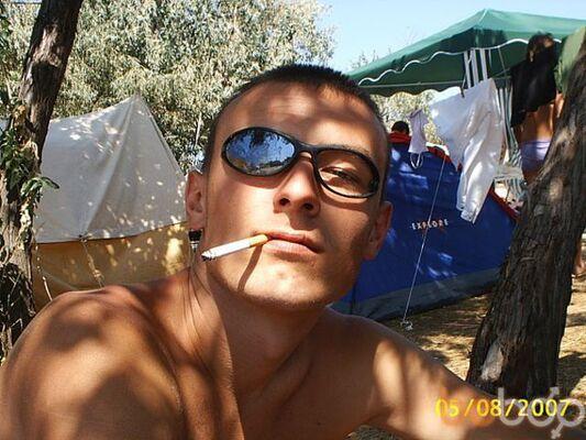 Фото мужчины Сергей, Армянск, Россия, 32