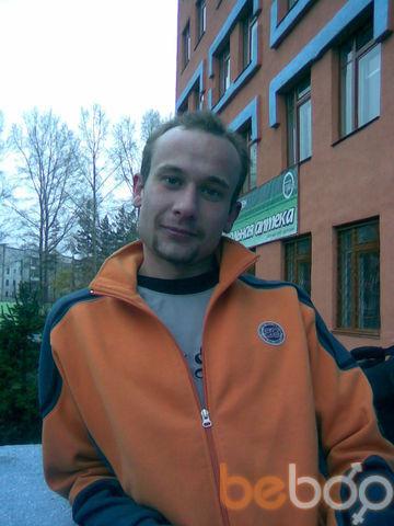 Фото мужчины demox_13, Прокопьевск, Россия, 32