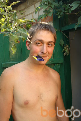 Фото мужчины Gondor, Донецк, Украина, 29