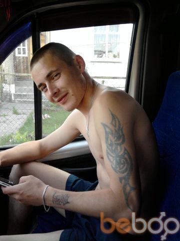Фото мужчины __ярик__, Брянск, Россия, 29