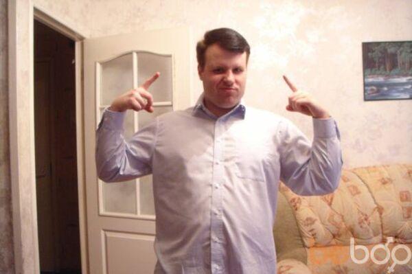 Фото мужчины Wolly, Санкт-Петербург, Россия, 32