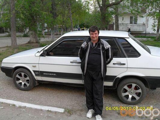 Фото мужчины женя, Армянск, Россия, 38