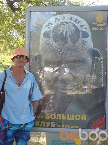 Фото мужчины bender, Львов, Украина, 49