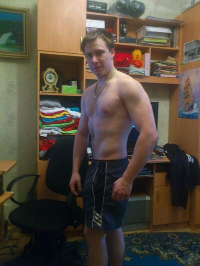Фото мужчины Никита, Брянск, Россия, 24