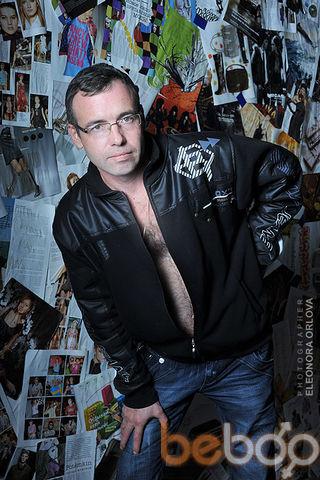 Фото мужчины archik, Одесса, Украина, 50