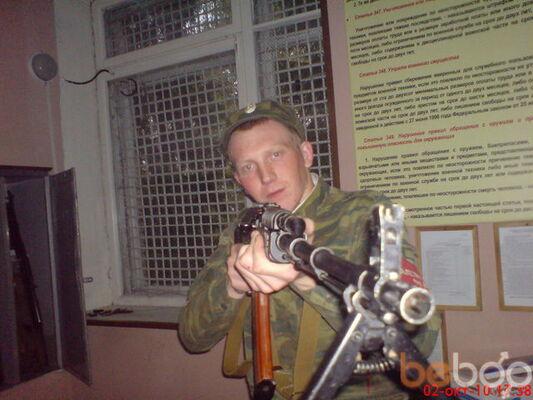 Фото мужчины alvaltukhov, Нижний Новгород, Россия, 28