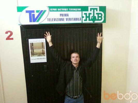 Фото мужчины медовик, Кишинев, Молдова, 36