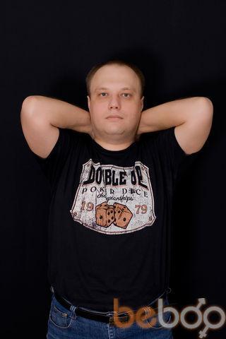 Фото мужчины Johnni, Краматорск, Украина, 37