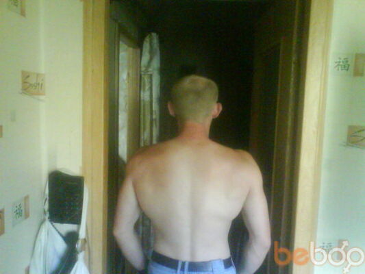 Фото мужчины Strannik, Енакиево, Украина, 35