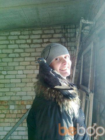 Фото мужчины Хамелеон, Синельниково, Украина, 27