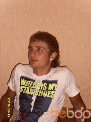 Фото мужчины andie grand, Минск, Беларусь, 28