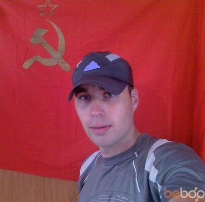 Фото мужчины gggg, Кировоград, Украина, 36