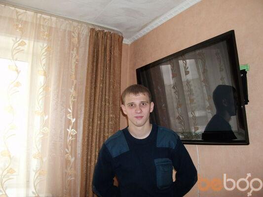 Фото мужчины Макс, Находка, Россия, 29