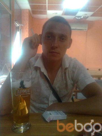 Фото мужчины Roma1985, Донецк, Украина, 32