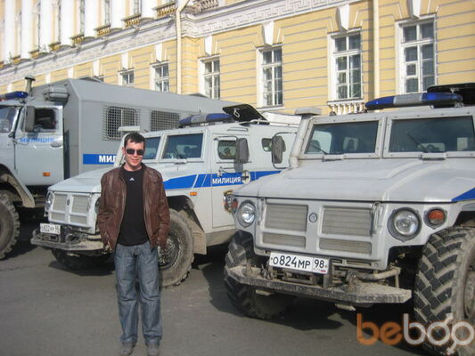 Фото мужчины Warlock, Кишинев, Молдова, 33