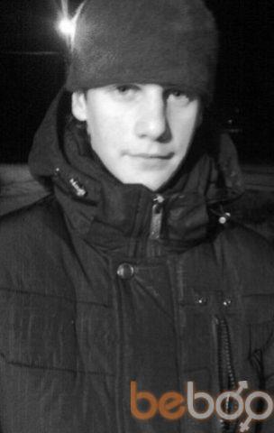 Фото мужчины Тарас, Бурштын, Украина, 31