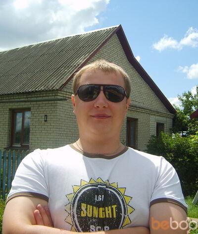 Фото мужчины Stranger83, Минск, Беларусь, 34