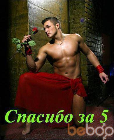 Фото мужчины jenia80, Полтава, Украина, 37