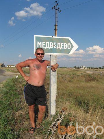Фото мужчины Serega, Киев, Украина, 47